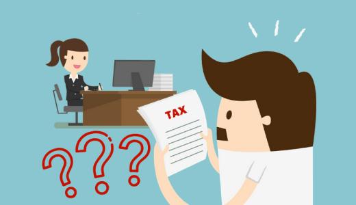 ふるさと納税が住民税から満額控除されていない?確定申告した場合の控除額の確認方法