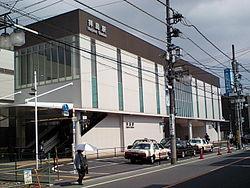 250px-Haijima_Station_S