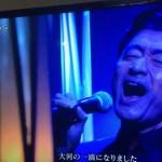 桑田佳祐「ヨシ子さん」って結局何!?2016年6月29日発売のニューシングル。