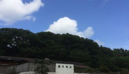 木の香りが漂うレトロな施設。展望最高の露天がおすすめ!雪沢温泉清風荘(秋田県大館市)