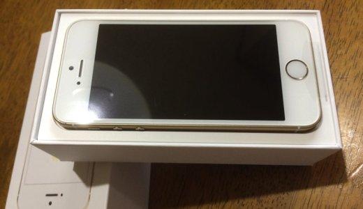 【大幅値下げ】iPhone7が発売された中、iPhone SEを購入した理由。格安SIMで運用中です