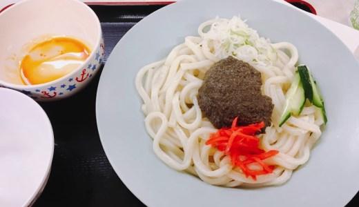 岩手山SAの盛岡じゃじゃ麺はジャージャー麺と別もの?