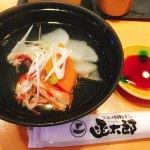 これが北海道クオリティ!美味しすぎる回転寿司。函太郎宇賀浦本店