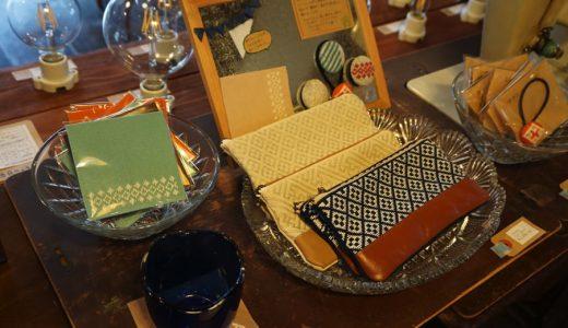 レトロでノスタルジックな空間に癒やされる。家具・雑貨販売の古民家sudatsu(弘前市)