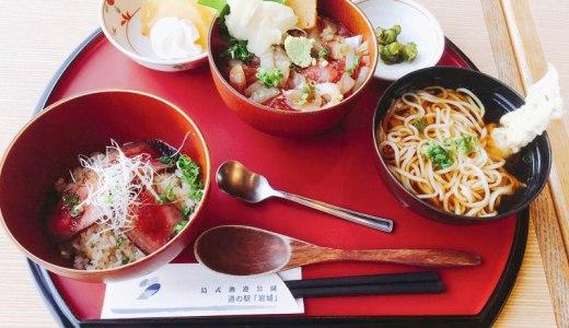 道の駅岩城 レストランはまなすの「海鮮選び丼」がおトク