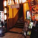 【広島旅行】豊丸水産 広島本通り店でひとり夜ごはん