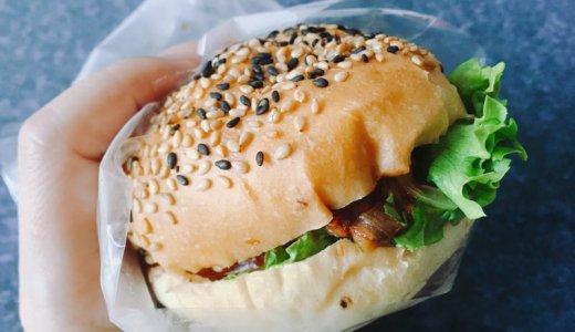 【滋賀旅行】長浜市 無添加パン工房グッテンマーマの近江牛ハンバーガー