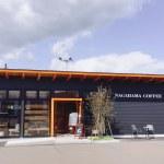 【デカフェ】9月19日オープン!ナガハマコーヒー大館店でデカフェ体験