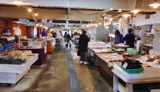 毎週土日開催!新鮮な海産物とつみれ鍋が名物の はちもり観光市