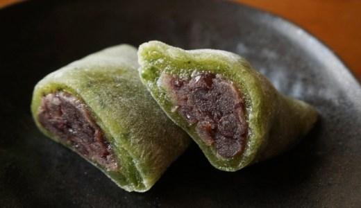 上品な味わいのあんこが絶品!秋田市 翁屋開運堂の和菓子3種を食べてみた