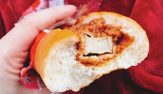 たけや製パン「学生調理 」&「学生調理 Ⅱ」を食べてみた