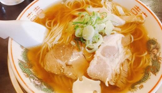 【再訪】大館市川口 煮干し中華あさりの中華そば&煮干しの油そば