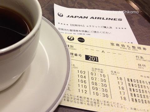 JAL 国内線「クラスJ」争奪戦 & それでも座る5つの手段