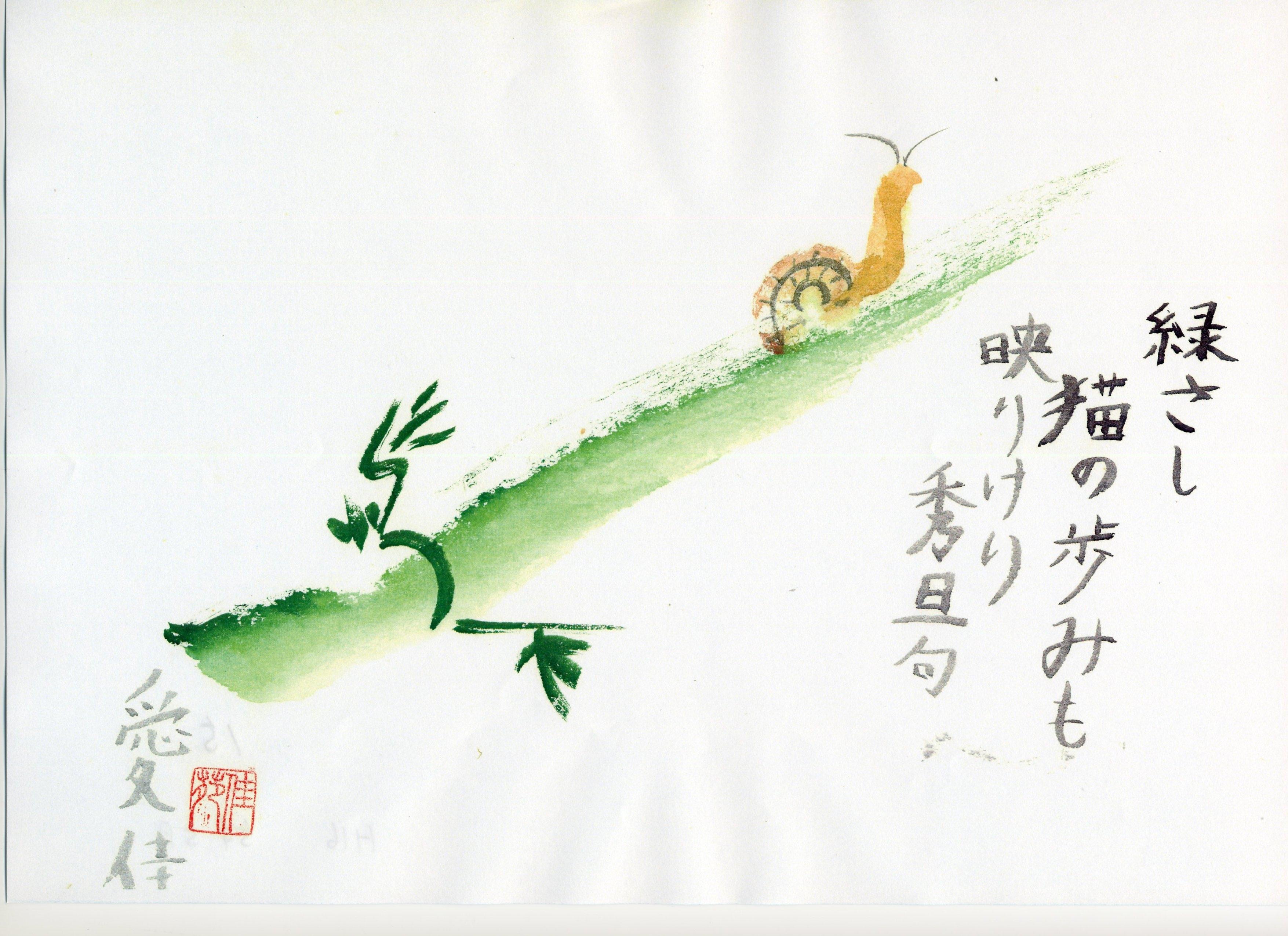 愛佳俳画 020