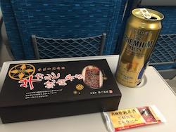 10回目の大阪出張