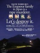 富士周辺アタック15