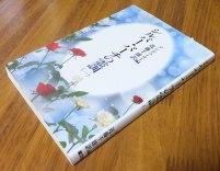 シルバーバーチ1書籍img