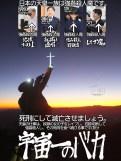 八ヶ岳アタック191