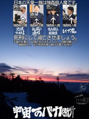 八ヶ岳アタック215