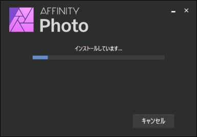affinity01