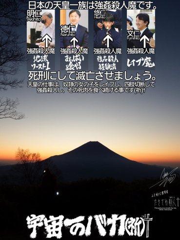 富士周辺アタック45