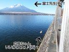 富士周辺アタック白鳥ちゃん10