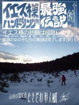 八ヶ岳アタック277