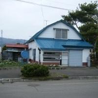 【売買】50万円 北海道芦別市上芦別町 芦別駅車10分 のどかな郊外にある庭付き2階建