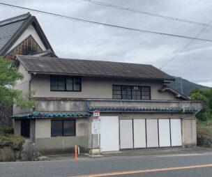 【賃貸】2万円 奈良県御所市船路 店舗スペース付き古民家 お風呂無・温泉近い