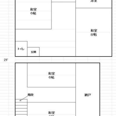 【売買】30万円 北海道三笠市宮本町 通学・買物環境良好 古家付き土地