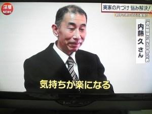 日テレ②-(3)