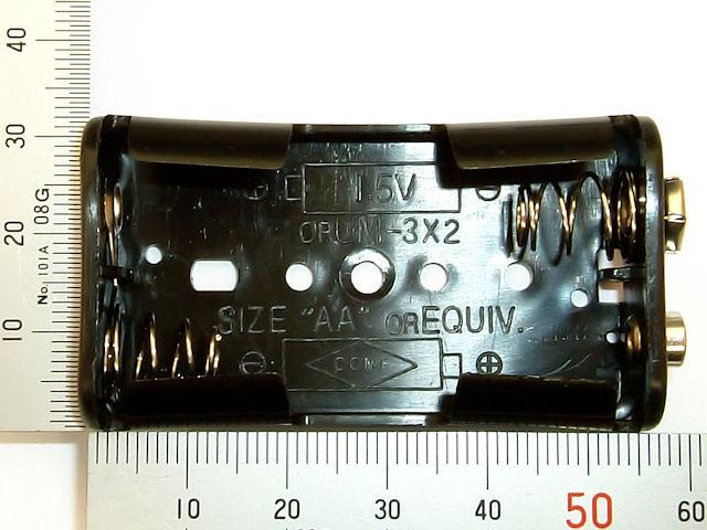 電池ボックス 写真