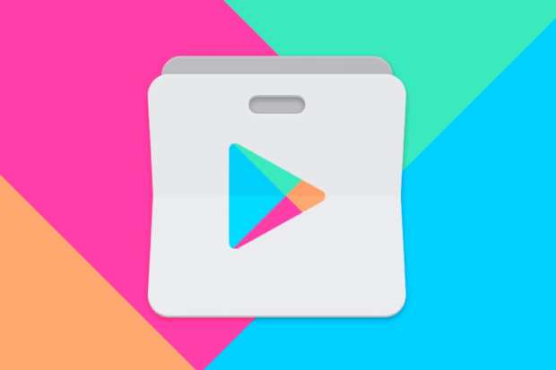0 В магазине Google Play для Android появилась восхитительная новая функция