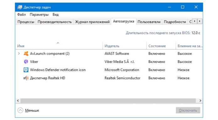 Skrytaya-nastroi-ka-v-Windows-10-1.jpg?w=696&ssl=1