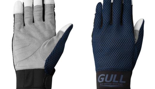 ダイビング器材について 保護スーツのアクセサリー類