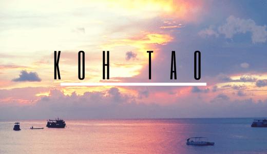 タオ島ダイビングポイント紹介