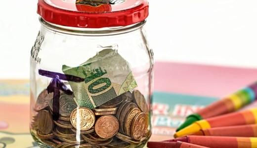 貯金は安全?銀行預金とリスクについて
