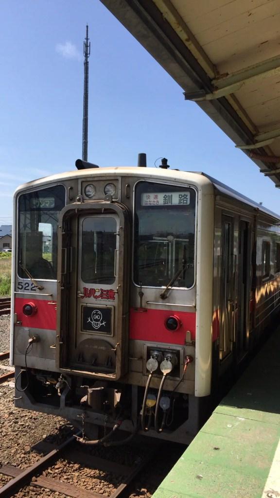 花咲線、普通列車の観光列車化の取り組み開始