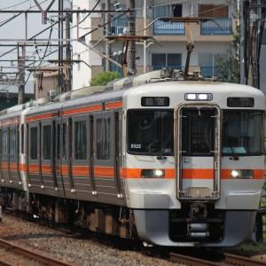 青春18きっぷなどの旅で活用したい長距離普通列車(JR東海編)
