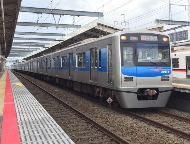 京成電鉄の2019年度設備投資計画