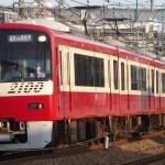 京浜急行の2019年度設備投資計画