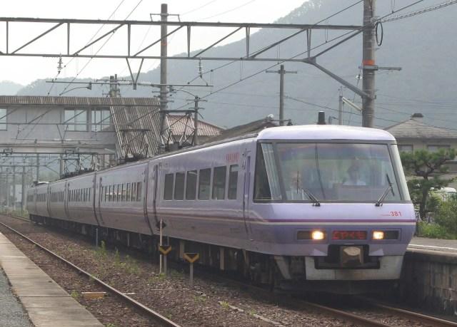 「新幹線&やくも早特3」発売で高速バスとの競争本格化か