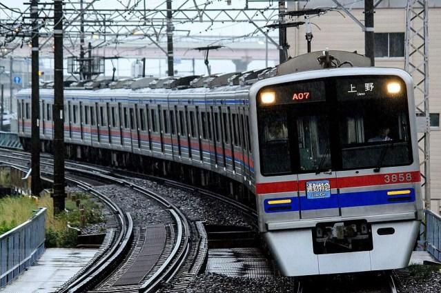 京成線停電でダイヤ大幅乱れ発生、三崎口に3700形入線!