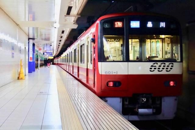 289149ceec110e2f1585ede8415d80cb - 京浜急行、10月ダイヤ改正実施