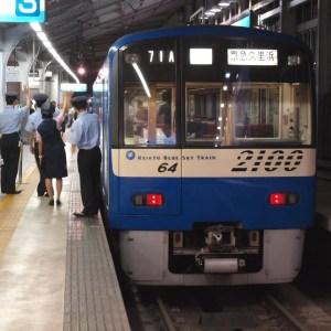 JR四国 秋冬の臨時列車まとめ