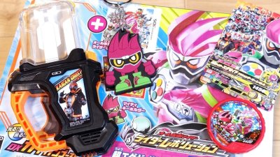 【ゲーム】3DS『オール仮面ライダー ライダーレボリューション』が発売!DXカイガンゴーストガシャットの音声が判明!