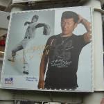 ハマの番長、三浦大輔投手のリーゼントスタイル:横浜スタジアム