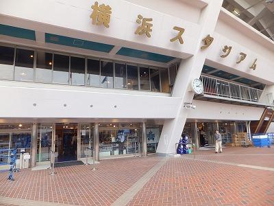 横浜DeNAベイスターズオフィシャルショップ