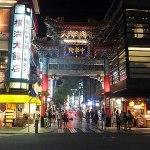 横浜中華街入口!にぎわっております