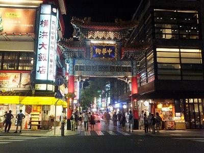 中華街入口!にぎわっております